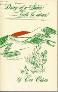 Diary of a Sabra